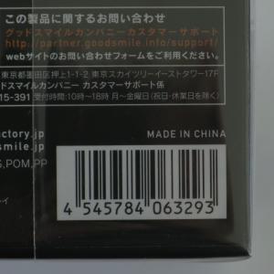 フィギュア figma 227 Fate/stay night セイバー 2.0 ノンスケール ABS&PVC製 塗装済み可動フィギュア#1100【C野々市店】 cocoroad 06