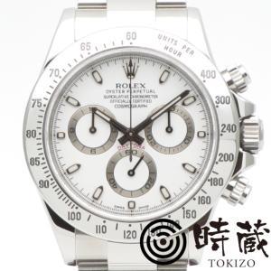 美品 ROLEX(ロレックス)腕時計 コスモグラフデイトナ 116520 ホワイト文字盤 自動巻き DAYTONA【時蔵】 cocoroad