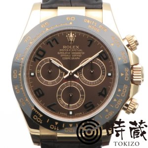 ROLEX(ロレックス)腕時計 コスモグラフデイトナ 116515LN チョコレート文字盤 自動巻き DAYTONA【時蔵】 cocoroad