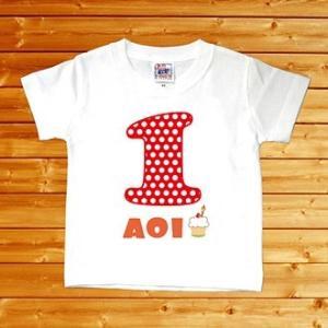名入れ Tシャツ 名前入り  出産祝い 1歳 誕生日 ギフト プレゼント ベビー キッズ バースデー...