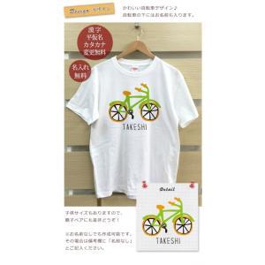 動物くまさん親子のTシャツです。  1歳半から12歳くらいまでのサイズ80〜150までに対応。  父...