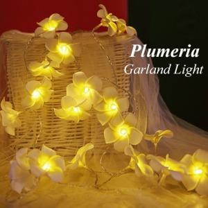 間接照明 ガーランド ライト プルメリア LED イルミネーション 飾り 照明 電飾 電球 インテリア|cocorocreation