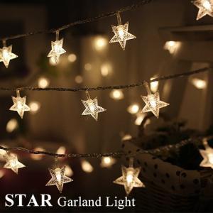 間接照明 ガーランド ライト スター LED イルミネーション 飾り 照明 電飾 電球 インテリア|cocorocreation