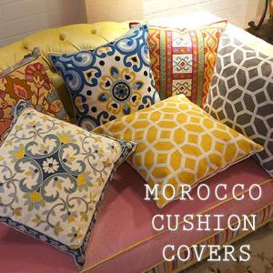 クッションカバー 45×45 モロッコ テイスト 刺繍 クッション カバー インテリア おしゃれ 北欧