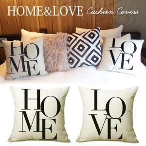 クッションカバー 45×45 モノトーン HOME & LOVE ロゴ クッション カバー 北欧 お...