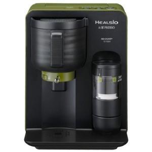 シャープ ヘルシオ(HEALSIO) お茶プレッソ 湯ざまし機能付き グリーン TE-TS56V-G|cocoroshop