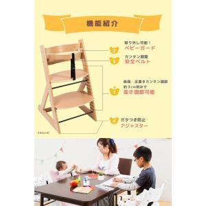 ベビーチェア ベビーチェアー 赤ちゃんいす 木製 イス/椅子 ダイニングチェア|cocosa|06