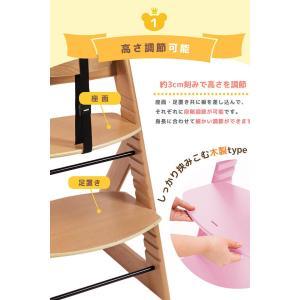 ベビーチェア ベビーチェアー 赤ちゃんいす 木製 イス/椅子 ダイニングチェア|cocosa|07