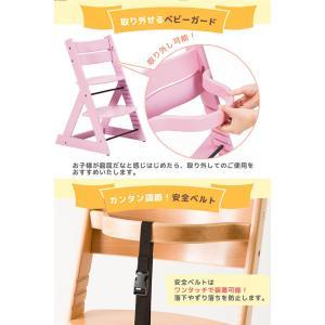 ベビーチェア ベビーチェアー 赤ちゃんいす 木製 イス/椅子 ダイニングチェア|cocosa|08