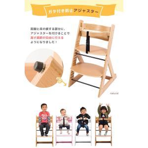 ベビーチェア ベビーチェアー 赤ちゃんいす 木製 イス/椅子 ダイニングチェア|cocosa|09