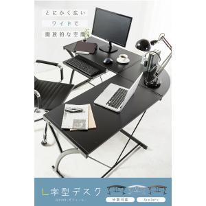 パソコンデスク L字型 机 省スペース コーナーデスク オフィスデスク PCデスク シンプル|cocosa|04