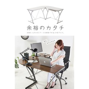 パソコンデスク L字型 机 省スペース コーナーデスク オフィスデスク PCデスク シンプル|cocosa|05