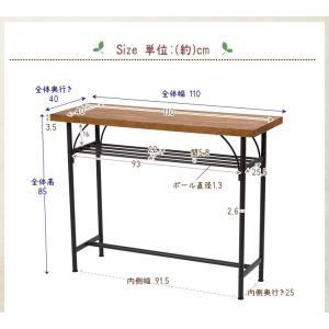 バーテーブル 机 カウンターテーブル 棚付き 足置き付き 木製 アジャスター カフェ風テーブル cocosa 02