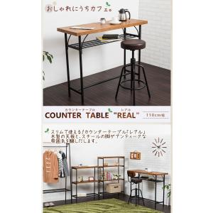 バーテーブル 机 カウンターテーブル 棚付き 足置き付き 木製 アジャスター カフェ風テーブル cocosa 03