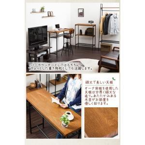 バーテーブル 机 カウンターテーブル 棚付き 足置き付き 木製 アジャスター カフェ風テーブル cocosa 04