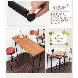 バーテーブル 机 カウンターテーブル 棚付き 足置き付き 木製 アジャスター カフェ風テーブル cocosa 06
