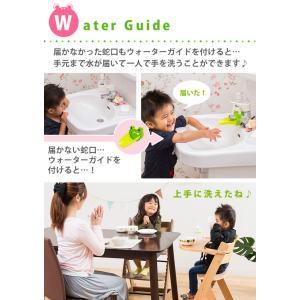 ウォーターガイド 手洗い 子ども キッズ ベビー 手洗い補助 便利グッズ 蛇口 手洗いサポート 小さい子供 育児|cocosa|05