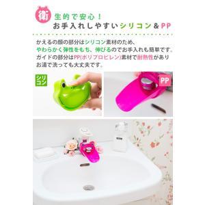 ウォーターガイド 手洗い 子ども キッズ ベビー 手洗い補助 便利グッズ 蛇口 手洗いサポート 小さい子供 育児|cocosa|06