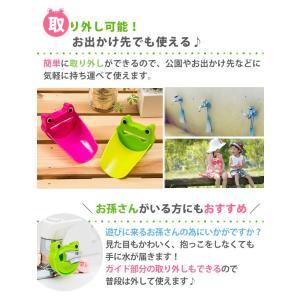 ウォーターガイド 手洗い 子ども キッズ ベビー 手洗い補助 便利グッズ 蛇口 手洗いサポート 小さい子供 育児|cocosa|07