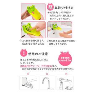 ウォーターガイド 手洗い 子ども キッズ ベビー 手洗い補助 便利グッズ 蛇口 手洗いサポート 小さい子供 育児|cocosa|08