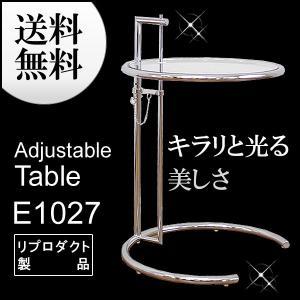 デザイナーズ テーブル ジェネリック家具 cocosa