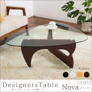 ガラステーブル センターテーブル イサム・ノグチ デザイナーズ リプロダクト ガラス天板 強化ガラス アジャスター 角丸 おしゃれ 北欧風 シンプル cocosa