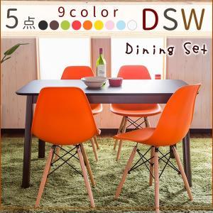カフェスタイル ダイニングテーブルセット 4人掛け 5点セット イームズ DSWチェア 北欧 cocosa