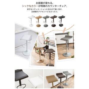 カウンターチェア バーチェア 昇降 360度回転 チェア 曲線 キッチン おしゃれ ポップ 椅子 イス バーチェアー カウンターチェアー|cocosa|05