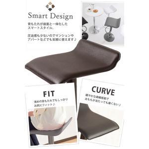 カウンターチェア バーチェア 昇降 360度回転 チェア 曲線 キッチン おしゃれ ポップ 椅子 イス バーチェアー カウンターチェアー|cocosa|06