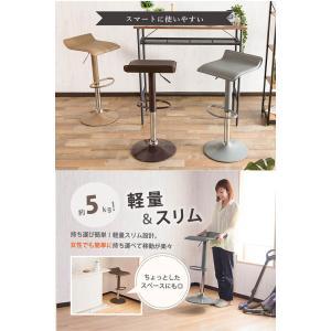 カウンターチェア バーチェア 昇降 360度回転 チェア 曲線 キッチン おしゃれ ポップ 椅子 イス バーチェアー カウンターチェアー|cocosa|07