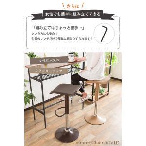 カウンターチェア バーチェア 昇降 360度回転 チェア 曲線 キッチン おしゃれ ポップ 椅子 イス バーチェアー カウンターチェアー|cocosa|08