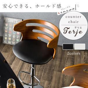 カウンターチェアー バーチェア 木製チェア カウンターチェア 背もたれ付き クッション 昇降 フットレスト 回転 モダン|cocosa