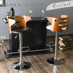 カウンターチェアー バーチェア 木製チェア カウンターチェア 背もたれ付き クッション 昇降 フットレスト 回転 モダン cocosa 04