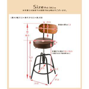 背もたれ付 バースツール コンパクト レザー調 バーチェア 高さ調節 360度回転 PVC スツール カウンターチェア|cocosa|03