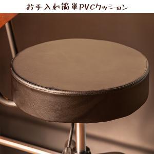 背もたれ付 バースツール コンパクト レザー調 バーチェア 高さ調節 360度回転 PVC スツール カウンターチェア|cocosa|05