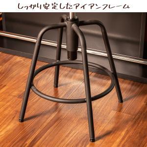 背もたれ付 バースツール コンパクト レザー調 バーチェア 高さ調節 360度回転 PVC スツール カウンターチェア|cocosa|06
