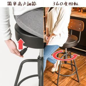 背もたれ付 バースツール コンパクト レザー調 バーチェア 高さ調節 360度回転 PVC スツール カウンターチェア|cocosa|07