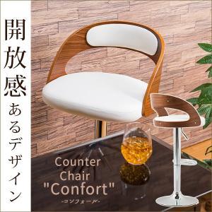木製 バーチェア カウンターチェア クッション 背もたれ 開放的 チェア 曲線 広々座面 おしゃれ プライウッド 木目 PU 昇降 360度回転|cocosa