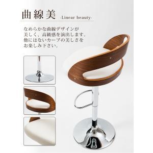 木製 バーチェア カウンターチェア クッション 背もたれ 開放的 チェア 曲線 広々座面 おしゃれ プライウッド 木目 PU 昇降 360度回転|cocosa|06