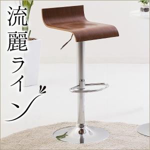 カウンターチェアー カウンターチェア 木製 バーチェア 曲線 木目 カーブ チェア 椅子 昇降 360度回転 インテリア 曲線デザイン|cocosa