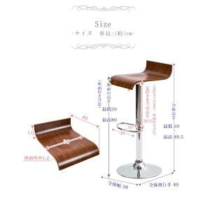 カウンターチェアー カウンターチェア 木製 バーチェア 曲線 木目 カーブ チェア 椅子 昇降 360度回転 インテリア 曲線デザイン|cocosa|02