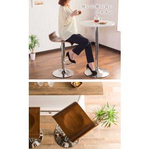 カウンターチェア 木製 バーチェア 曲線 木目 カーブ チェア PU 昇降 360度回転 インテリア 曲線デザイン cocosa 13