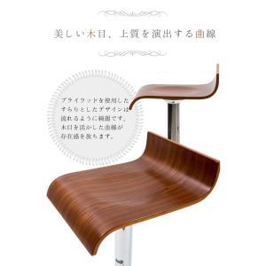 カウンターチェア 木製 バーチェア 曲線 木目 カーブ チェア PU 昇降 360度回転 インテリア 曲線デザイン cocosa 08
