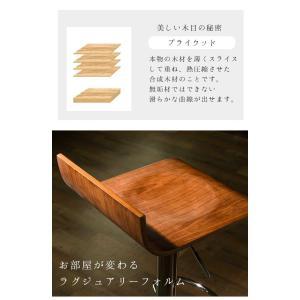 カウンターチェア 木製 バーチェア 曲線 木目 カーブ チェア PU 昇降 360度回転 インテリア 曲線デザイン cocosa 09