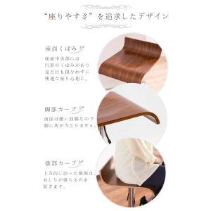 カウンターチェア 木製 バーチェア 曲線 木目 カーブ チェア PU 昇降 360度回転 インテリア 曲線デザイン cocosa 10