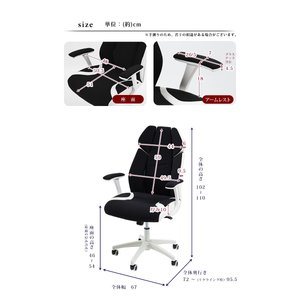 オフィスチェア メッシュ リクライニング クッション ハイバック 肘付 おしゃれ 快適 椅子 イス|cocosa|03