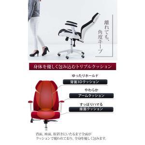 オフィスチェア メッシュ リクライニング クッション ハイバック 肘付 おしゃれ 快適 椅子 イス cocosa 07