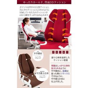 オフィスチェア メッシュ リクライニング クッション ハイバック 肘付 おしゃれ 快適 椅子 イス cocosa 08