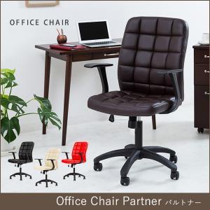 パソコンチェア オフィスチェア クッション ミドルバック ロッキング PU素材 S字背面 合成皮革 肘付き 姿勢 昇降