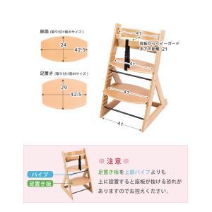 ベビーチェア ベビーチェアー 2脚セット マジカルチェア 木製 ダイニングチェア ダイニングチェアー 赤ちゃん 椅子/イス cocosa 04